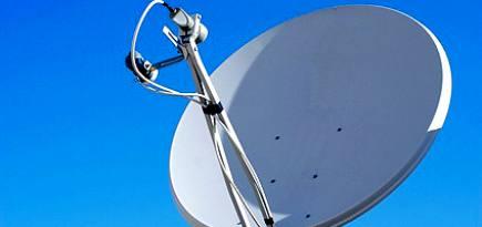 vente satellite 79